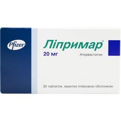 Липримар табл. п/о 20мг №30