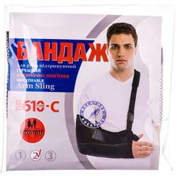 Бандаж для руки Торос Групп тип 610 поддерживающий косыночная повязка (косынка) размер 2