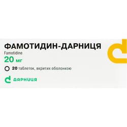 Фамотидин-Дарница табл. п/о 20мг №20