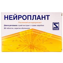 Нейроплант табл. п/о №20