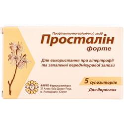 Свечи Просталин Форте для лечения и профилактики заболеваний предстательной железы 5 шт