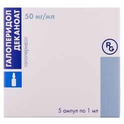 Галоперидол деканоат р-р д/ин. 50мг/мл амп. 1мл №5