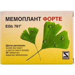 Мемоплант форте табл. п/о 80мг №20