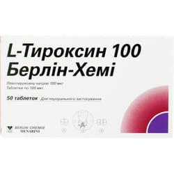 Л-тироксин 100 Берлин-Хеми табл. 100мкг №50