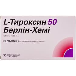 Л-тироксин 50 Берлин-Хеми табл. 50мкг №50