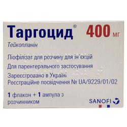 Таргоцид лиоф. д/р-ра д/ин. 400мг фл. №1+р-ль амп. 3,2мл №1