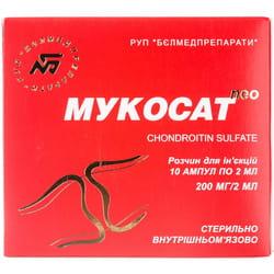 Мукосат NEO р-р д/ин. 200мг/2мл амп. 2мл №10