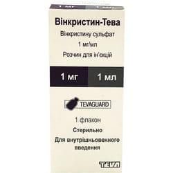 Винкристин-Тева р-р д/ин. 1мг/мл фл. 1мл №1