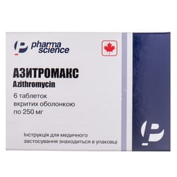 Азитромакс табл. 250мг №6