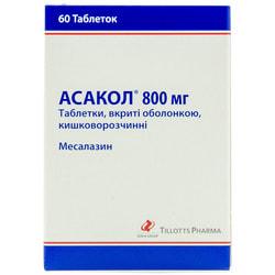 Асакол табл. п/о 800мг №60