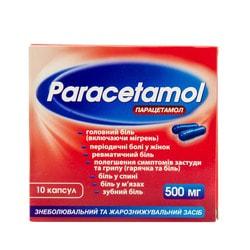 Парацетамол капс. 500мг №10