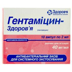 Гентамицин-Здоровье р-р д/ин. 40мг/мл амп. 2мл №10