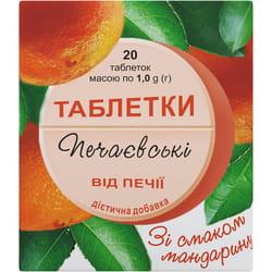 Таблетки Печаевские от изжоги со вкусом мандарина 2 флакона по 10 шт