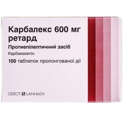 Карбалекс ретард табл. 600мг №100