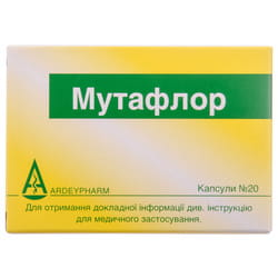 Мутафлор капс. №20