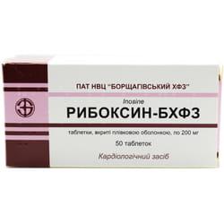 Рибоксин-БХФЗ табл. п/о 200мг №50
