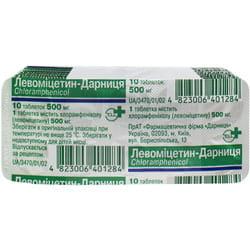 Левомицетин-Дарница табл. 500мг №10