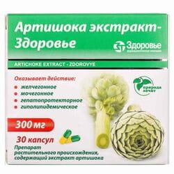 Артишока экстракт-Здоровье капс. 300мг №30