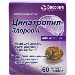 Цинатропил-Здоровье капс. 400мг/25мг №60
