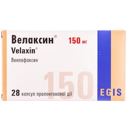 Велаксин капс. 150мг №28