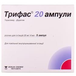 Трифас 20 р-р д/ин. 20мг амп. 4мл №5