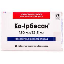 Ко-ирбесан табл. п/о 150мг/12,5мг №28