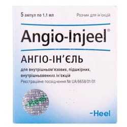 Ангио-инъель р-р д/ин. амп. 1,1мл №5