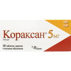 Кораксан табл. п/о 5мг №56