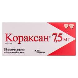 Кораксан табл. п/о 7,5мг №56