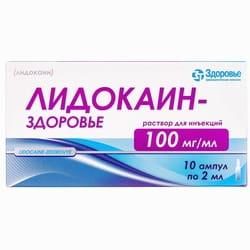 Лидокаин-Здоровье р-р д/ин. 100мг/мл амп. 2мл №10