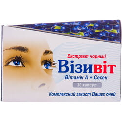 Капсулы для нормализации зрения Визивит 30 шт