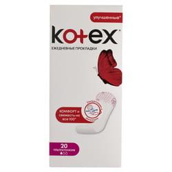 Прокладки ежедневные женские KOTEX (Котекс) Ультратонкие 20 шт