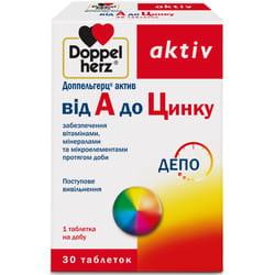 Витамины и минералы Доппельгерц Актив от А до Цинка таблетки с витамином С, витамином Д и цинком блистер 30 шт