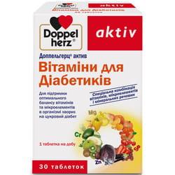 Витамины для диабетиков Доппельгерц Актив таблетки блистер 30 шт