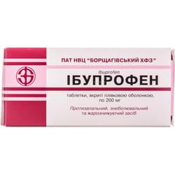 Ибупрофен табл. п/о 200мг №50