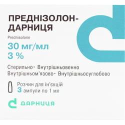 Преднизолон-Дарница р-р д/ин. 30мг/мл амп. 1мл №3