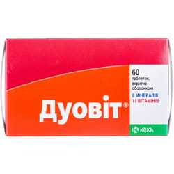 Дуовит табл. п/о комби-упаковка №60