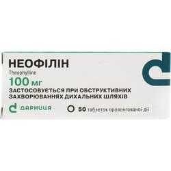 Неофиллин табл. 100мг №50