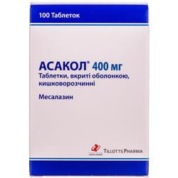 Асакол табл. п/о 400мг №100