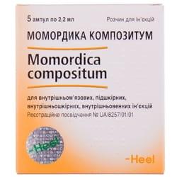 Момордика композитум р-р д/ин. амп. 2,2мл №5