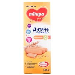 Печенье детское Нутриция Milupa (Милупа) Пшеничное с 6 месяцев 135 г