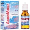 Аквамакс спрей назал. 0,65% фл. 20мл