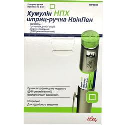 Хумулин НПХ сусп. д/ин. 100МЕ/мл картридж 3мл в шприц-ручке КвикПен №5