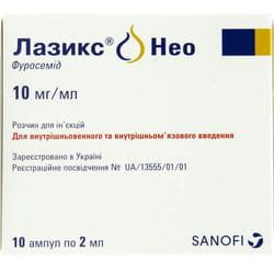 Лазикс Нео р-р д/ин. 10мг/мл амп. 2мл №10