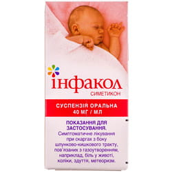 Инфакол сусп. оральн. 40мг/мг фл. 50мл