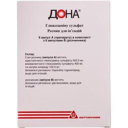 Дона р-р д/ин. амп. 2мл+р-ль 1мл №6