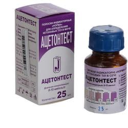 Тест-полоски индикаторные для определения содержания кетоновых тел в моче Ацетонтест 25 шт