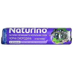 Витамины Натурино с витаминами и натуральным соком черной смородины пастилки 33,5 г