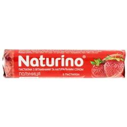Витамины и минералы Натурино с витаминами и натуральным соком клубники пастилки 33,5 г
