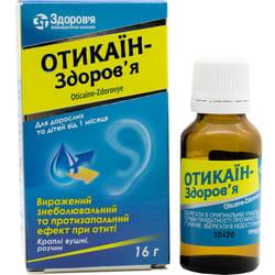Отикаин-Здоровье кап. ушн. р-р фл. 16г